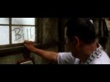 Убить Билла / Kill Bill: Vol. 1 (субтитры)